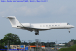 Chofu Spotter Ariaさんが、成田国際空港で撮影したServicios Aereos Regiomontanos G-V-SP Gulfstream G550の航空フォト(飛行機 写真・画像)