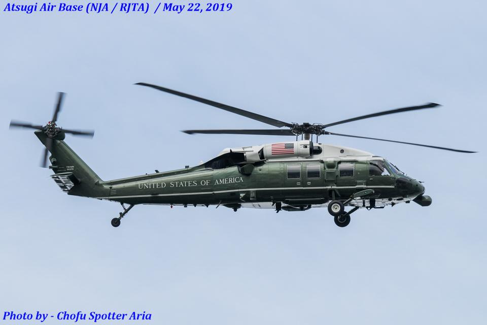 Chofu Spotter Ariaさんのアメリカ海兵隊 Sikorsky S-70 (H-60 Black Hawk/Seahawk) (163259) 航空フォト