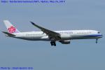 Chofu Spotter Ariaさんが、成田国際空港で撮影したチャイナエアライン A350-941の航空フォト(飛行機 写真・画像)