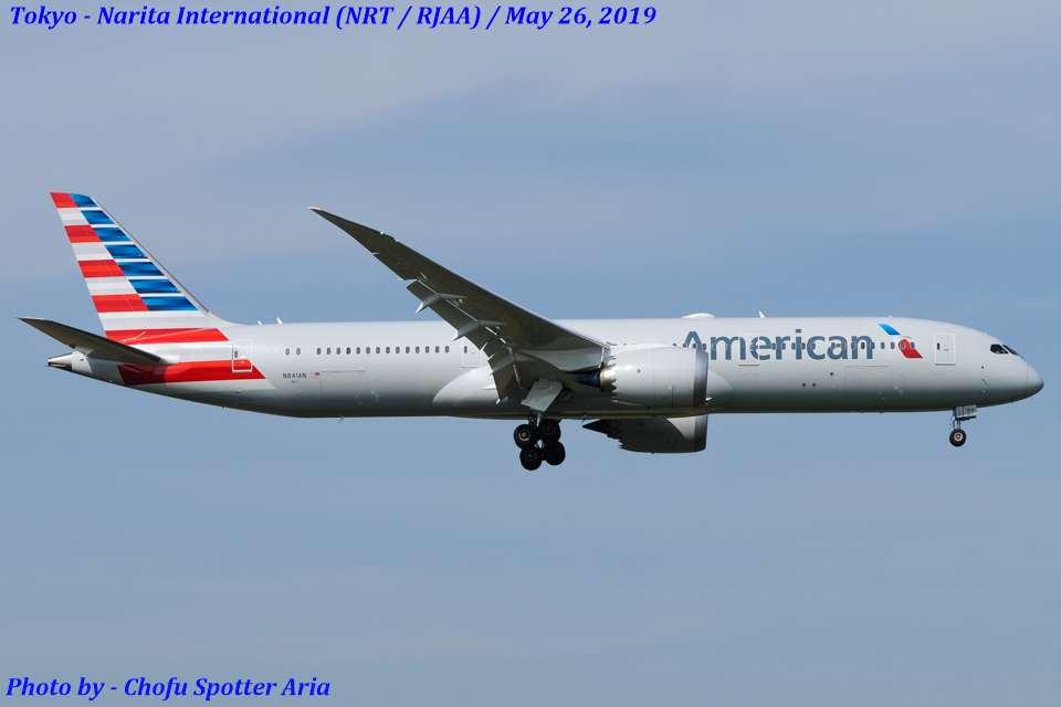 Chofu Spotter Ariaさんのアメリカン航空 Boeing 787-9 (N841AN) 航空フォト