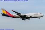 Chofu Spotter Ariaさんが、成田国際空港で撮影したアシアナ航空 747-48EM(BDSF)の航空フォト(飛行機 写真・画像)