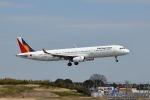 ポン太さんが、成田国際空港で撮影したフィリピン航空 A321-231の航空フォト(写真)