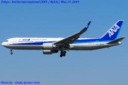Chofu Spotter Ariaさんが、成田国際空港で撮影した全日空 767-381/ERの航空フォト(写真)