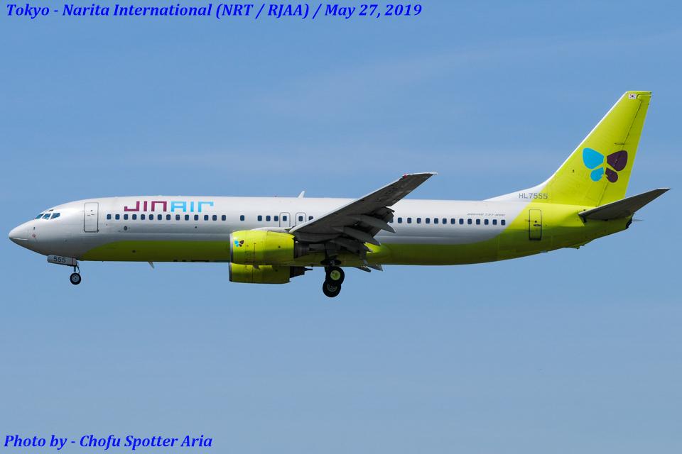 Chofu Spotter Ariaさんのジンエアー Boeing 737-800 (HL7555) 航空フォト