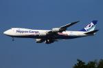 Hide.Oさんが、成田国際空港で撮影した日本貨物航空 747-8KZF/SCDの航空フォト(写真)