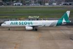 kan787allさんが、福岡空港で撮影したエアソウル A321-231の航空フォト(写真)