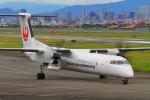 suu451さんが、伊丹空港で撮影した日本エアコミューター DHC-8-402Q Dash 8の航空フォト(写真)