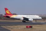xingyeさんが、瀋陽桃仙国際空港で撮影した北京首都航空 A319-112の航空フォト(写真)