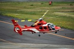 HU369@001Wさんが、名古屋飛行場で撮影した名古屋市消防航空隊 AS365N3 Dauphin 2の航空フォト(写真)