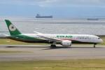 ドラパチさんが、中部国際空港で撮影したエバー航空 787-9の航空フォト(写真)