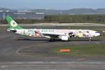 kumagorouさんが、新千歳空港で撮影したエバー航空 A330-302Xの航空フォト(写真)