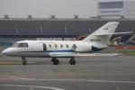 VIPERさんが、羽田空港で撮影したアメリカ航空宇宙局の航空フォト(写真)