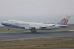 U.Tamadaさんが、中部国際空港で撮影したチャイナエアライン 747-409F/SCDの航空フォト(写真)