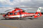 utarou on NRTさんが、木更津飛行場で撮影した千葉市消防航空隊 AS365N3 Dauphin 2の航空フォト(写真)