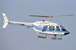 kumagorouさんが、仙台空港で撮影した海上保安庁 206B JetRanger IIの航空フォト(写真)