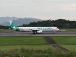 daifuku200LRさんが、高松空港で撮影したエアソウル A321-231の航空フォト(写真)