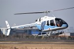 kumagorouさんが、仙台空港で撮影した海上保安庁 505 Jet Ranger Xの航空フォト(写真)