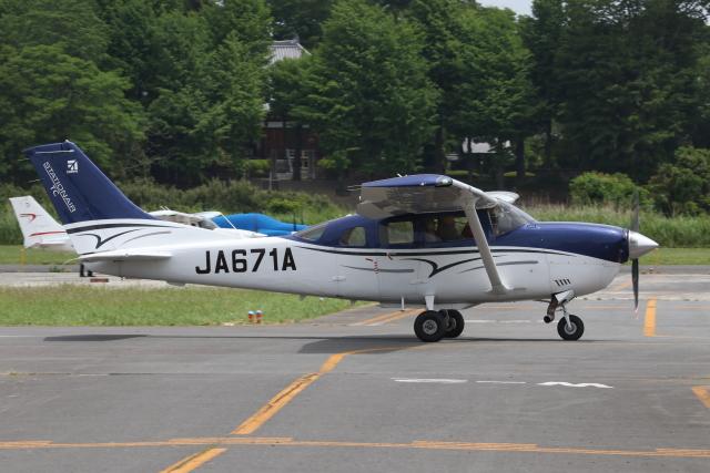 ゴンタさんが、ホンダエアポートで撮影した協同測量社 T206H Turbo Stationair TCの航空フォト(飛行機 写真・画像)