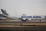 飛行機ゆうちゃんさんが、成田国際空港で撮影したウエスタン・グローバル・エアラインズ 747-446(BCF)の航空フォト(写真)