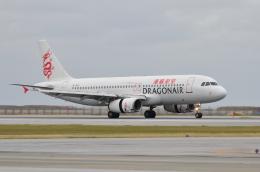 EC5Wさんが、那覇空港で撮影したキャセイドラゴン A320-232の航空フォト(飛行機 写真・画像)