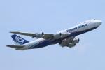ceskykrumlovさんが、成田国際空港で撮影した日本貨物航空 747-8KZF/SCDの航空フォト(写真)