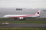 K.Kawasakiさんが、羽田空港で撮影した航空自衛隊 777-3SB/ERの航空フォト(写真)