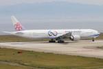青春の1ページさんが、関西国際空港で撮影したチャイナエアライン 777-309/ERの航空フォト(写真)