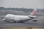 エルさんが、成田国際空港で撮影したチャイナエアライン 747-409F/SCDの航空フォト(写真)