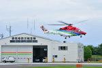 VOXY2005さんが、群馬ヘリポートで撮影した栃木県消防防災航空隊 AW139の航空フォト(飛行機 写真・画像)