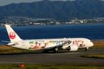 ザビエルさんが、関西国際空港で撮影した日本航空 787-9の航空フォト(写真)