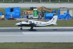キイロイトリさんが、那覇空港で撮影した北日本航空 PA-34-220T Seneca Vの航空フォト(写真)