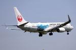 funi9280さんが、新千歳空港で撮影した日本航空 737-846の航空フォト(飛行機 写真・画像)