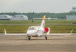 Cygnus00さんが、新千歳空港で撮影した日本航空学園 HA-420 HondaJetの航空フォト(写真)