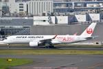 トロピカルさんが、羽田空港で撮影した日本航空 A350-941XWBの航空フォト(写真)
