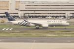 OMAさんが、羽田空港で撮影したベトナム航空 A350-941XWBの航空フォト(飛行機 写真・画像)