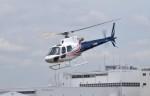 ヘリオスさんが、東京ヘリポートで撮影したノエビア AS350B3 Ecureuilの航空フォト(写真)
