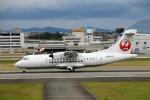 HK Express43さんが、伊丹空港で撮影した日本エアコミューター ATR-42-600の航空フォト(写真)