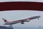 どらいすたーさんが、羽田空港で撮影した航空自衛隊 777-3SB/ERの航空フォト(写真)