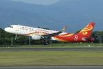 sky-spotterさんが、鹿児島空港で撮影した香港航空 A320-214の航空フォト(写真)