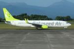 sky-spotterさんが、鹿児島空港で撮影したソラシド エア 737-86Nの航空フォト(写真)