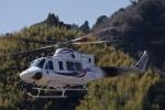 ラムさんが、静岡ヘリポートで撮影した四国航空 412EPの航空フォト(写真)