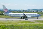 ひげおやじさんが、富山空港で撮影したチャイナエアライン 737-809の航空フォト(飛行機 写真・画像)