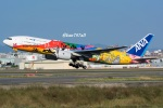 kan787allさんが、福岡空港で撮影した全日空 777-281/ERの航空フォト(写真)