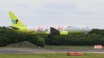raichanさんが、成田国際空港で撮影したジンエアー 737-86Nの航空フォト(写真)