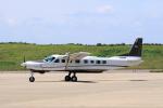 ドリさんが、福島空港で撮影した共立航空撮影 208B Grand Caravanの航空フォト(写真)