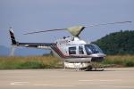 ドリさんが、福島空港で撮影したヘリサービス 206B-3 JetRanger IIIの航空フォト(写真)