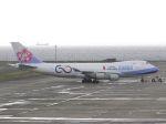 White Pelicanさんが、中部国際空港で撮影したチャイナエアライン 747-409F/SCDの航空フォト(写真)