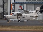 とびたさんが、八尾空港で撮影したクエスト・エアクラフト・カンパニー Kodiak 100の航空フォト(写真)