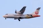 deideiさんが、伊丹空港で撮影した日本エアコミューター ATR-42-600の航空フォト(写真)