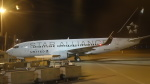 AE31Xさんが、中部国際空港で撮影したユナイテッド航空 737-724の航空フォト(写真)